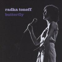 Radka Toneff - Butterfly